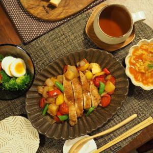 色鮮やかなお料理で晩ごはん。
