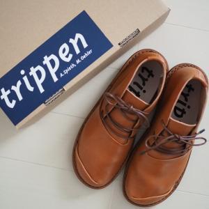 一生モノの靴、買いました!
