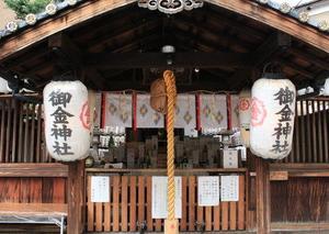 京都の旅 7月31日 2泊3日 三日目②