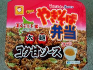 やきそば弁当 太麺コク甘ソース