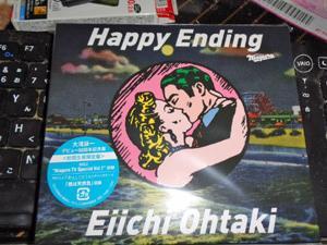 「Happy Ending」大滝詠一、ゲット!