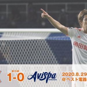 今季初の連勝。(vs 福岡)