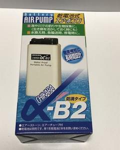 ニッソー 乾電池式エアーポンプ