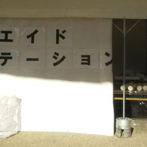 2020年2月:愛知県のフルマラソンに参加しました(マラソンパラダイスinモリコロパーク)