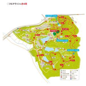 マラソンパラダイス2020inモリコロパークに参加します。