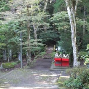 やはりゲタ・ゲタ・下駄 大雄山最乗寺:神奈川県南足柄市
