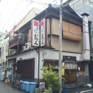 東京 浅草 美味しい釜飯をたべるなら「釜めし むつみ」