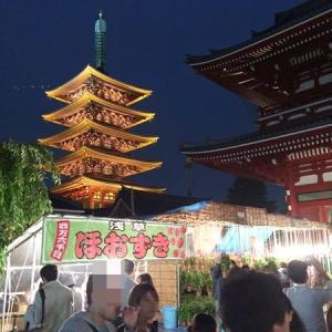 東京 浅草の浅草寺で 「ほおずき市」 が開催中です~