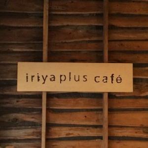 東京 浅草 アンティークの家具に囲まれてくつろぎの時間を 「イリヤプラスカフェ@カスタム倉庫」  ランチにお勧めです~!