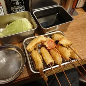 串カツでんがな八重洲店/串カツ・どて焼き