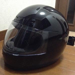 ヘルメット購入~