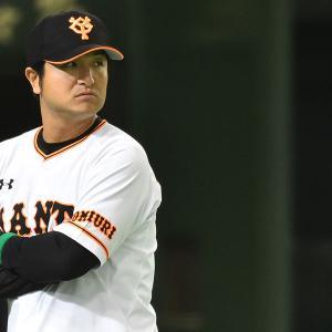巨人・由伸監督が3年間で一度も優勝できなかった理由