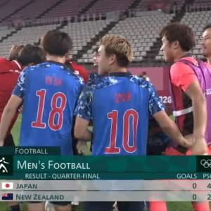 【五輪】日本男子サッカー、ニュージーランドを下し準決勝へ