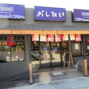 タイ人の和食店