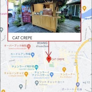 日本のクレープ屋