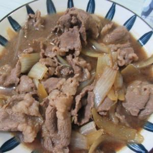 牛肉タップリ