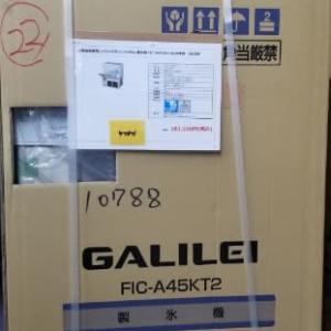 フクシマガリレイFIC-A45KT2新品未使用