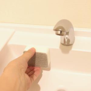 「カインズ」のこの1品でトイレの小さな洗面台掃除がちょこちょこできる女に