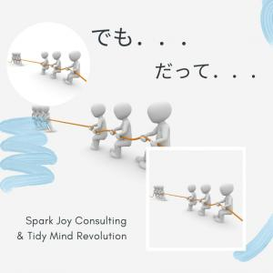 新講座☆彡【誘導瞑想の(小部屋から)仕組みと構造を学ぶ】勉強会☆彡