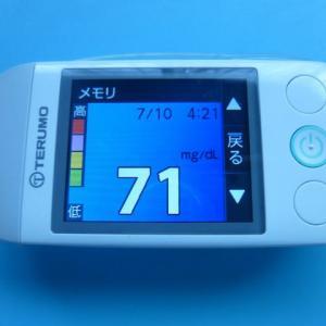 7/10 今朝の血糖値です。3回測定。