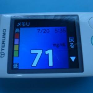 7/20 今朝の血糖値です。