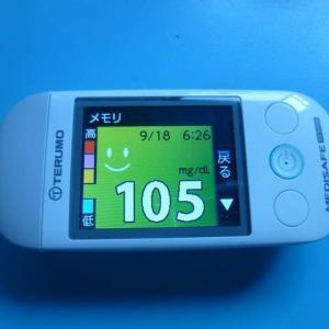 9/18 今朝の血糖値です。