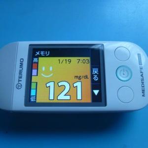1/19 今朝の血糖値です。Pfizerの新型コロナワクチン副反応