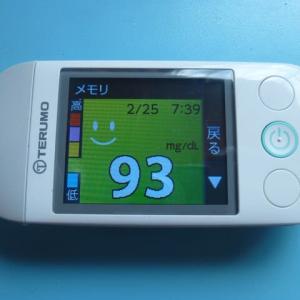 02/25 今朝の血糖値です。抜歯。