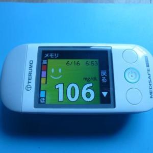 6/16 今朝の血糖値です。接種1回でもクラスター