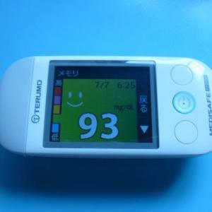 7/7 今朝の血糖値です。七夕。