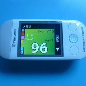 7/8 今朝の血糖値です。緊急安全確保