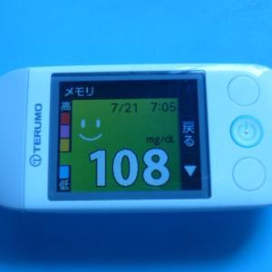 7/21 今朝の血糖値です。高齢者、2回接種で感染15分の1…「ワクチンの効果実証された」