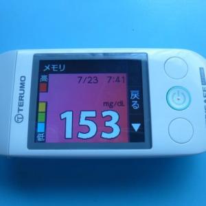 7/23 今朝の血糖値です。血液検査で50種類以上ものがんの早期発見が可能に?