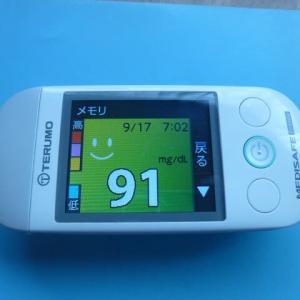 9/17 今朝の血糖値です。コロナワクチン 3回目の接種行う方針