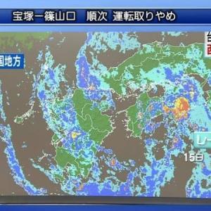 8/15 台風10号 岡山上陸