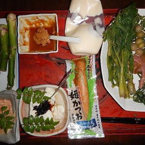 箕輪初心:生方◆2020『4月も貧相な食事とCooking爺さんの挑戦』