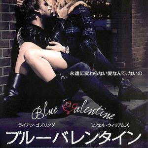 ブルーバレンタイン 映画のあらすじ(ネタバレ)、感想、英語のセリフ