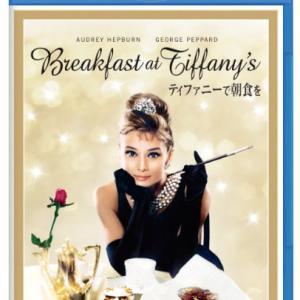 ティファニーで朝食を 映画のあらすじ(ネタバレ)、名言、セリフ