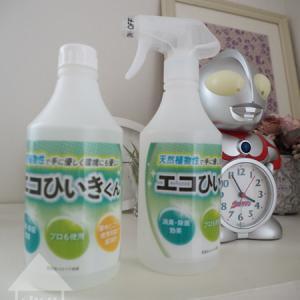 ハマってます*Before→Afterが気になるウルトラ洗剤