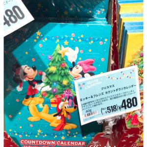 クリスマスの気になる商品。