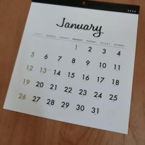 セリア☆幸せ運ぶ2020カレンダー