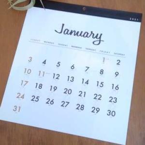 2021カレンダー と セリアで♪ちょうどいいスプーン