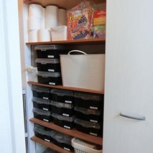 納戸収納の見直し! 〜子どもがお手伝いしやすい仕組み作りへ!〜