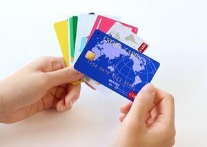 楽天のゴールドカードが無事に審査を通り自宅に届きました!