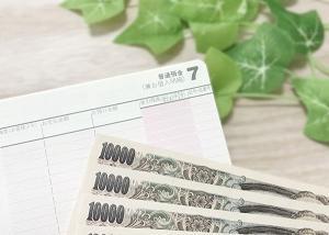 やっとのことで給付金の10万円が入金されたよ!