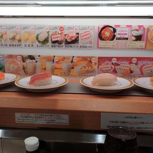 かっぱ寿司の食べ放題に何度も行っている理由とは?