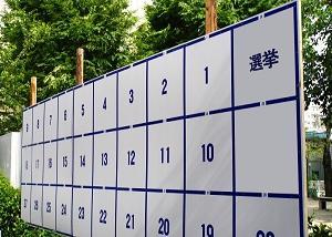 東京都知事選挙は小池百合子さんの圧勝でしたね。
