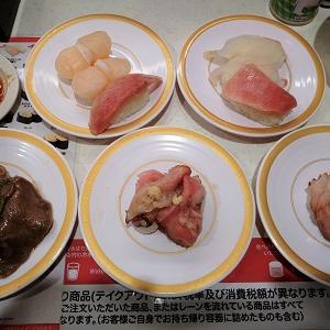 かっぱ寿司の食べ放題の食ベホーに行ったときの話し。