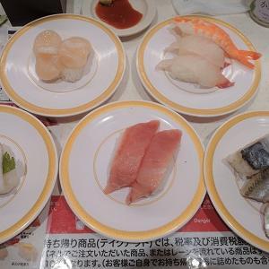 かっぱ寿司の食べ放題の食べホーはコスパ最高です!