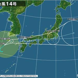台風14号は東に
